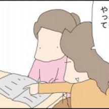 英語の勉強…?