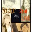 Star再び!!【ラ…