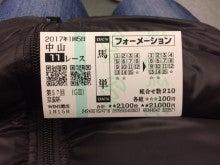 京成杯_馬単FM_20170115.jpg