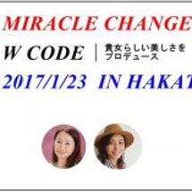 1/23 [お年玉企…