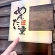 ★福岡ライブ2日目(…