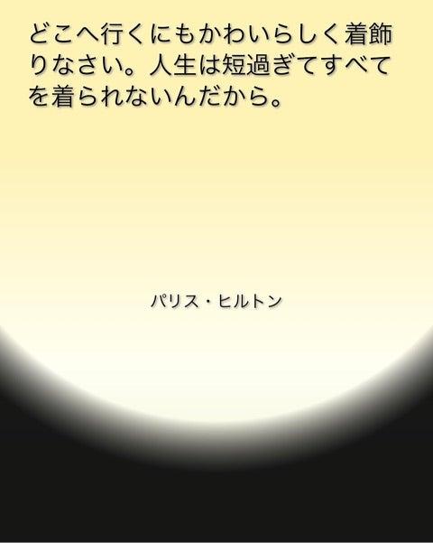{C73D2740-5835-4EFE-B8D5-D75F7EE0625F}