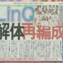 1月16日(月)【y…