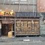 鍋料理専門店『不二㐂…