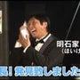 行列の再現VTR~♪