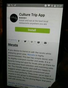 culture trip app2