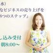 【1/ 25(水)ス…