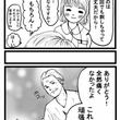 ◎207【採血編⑤】…