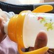 生後4ヶ月、哺乳瓶拒…