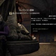 【ESO】DLC:盗…
