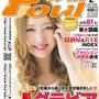 月刊Foul 201…
