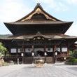 日本最古の御仏を祀る…