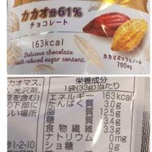 砂糖0ゼロ・糖類0ゼ…
