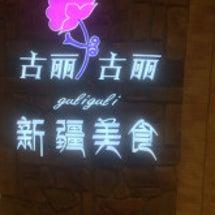 【煙台美食】大悦城に…