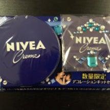 ニベア青缶のデコレー…