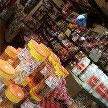 駄菓子屋!