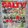 1/16発売SALT…