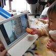 Skype中の悠翔2