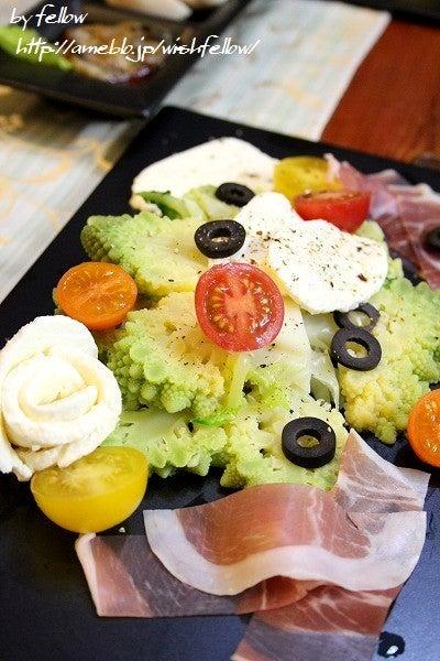 ロマネスクと生ハムのサラダ