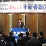 九州旅客鉄道労働組合…