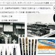 WAGNER 水道橋…
