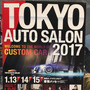 東京オートサロン 2…