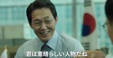 部長検事ヤン・ミヌ(パク・ソンウン)