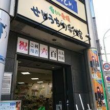 新橋・アンテナショッ…