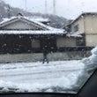 ☆雪が残る太田川☆