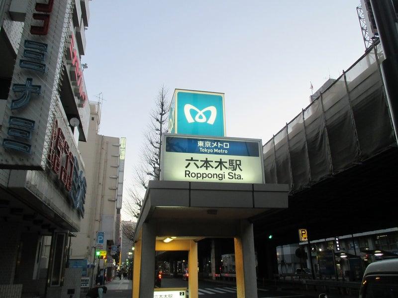 六本木駅近くの【出雲大社東京分祠】へ行こう!23