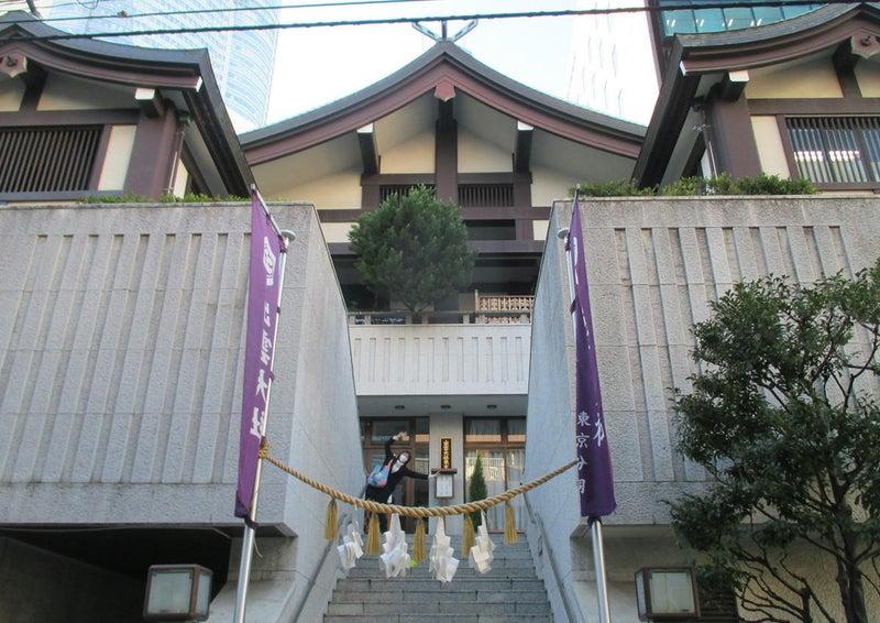六本木駅近くの【出雲大社東京分祠】へ行こう! 1