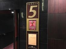 TOHOシネマズ錦糸町の5番スクリーン
