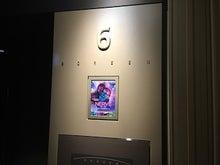 TOHOシネマズ新宿の6番スクリーン