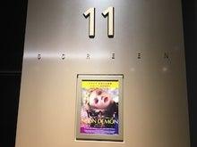 TOHOシネマズ新宿の11番スクリーン