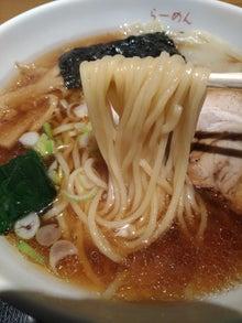 ななふく(麺up)