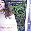 コジム日記17011…