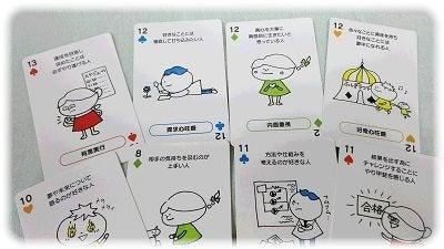 コミュニケーションカードb
