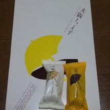大阪お土産