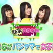 【欅坂46】KEYA…