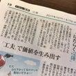 ■本日1/17付け読…