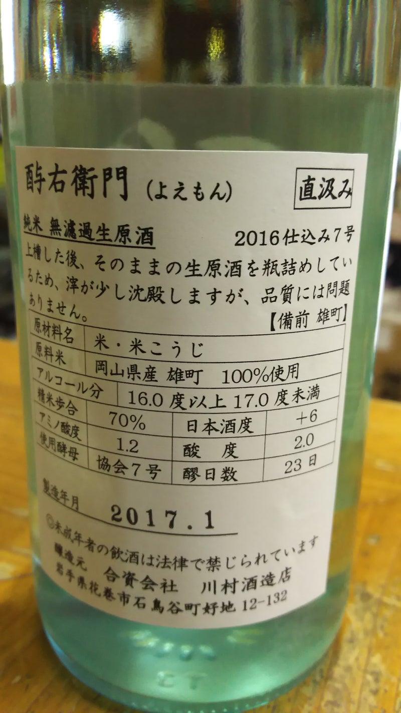 DSC_0359.JPG