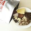 小鍋で作るショコラテ…