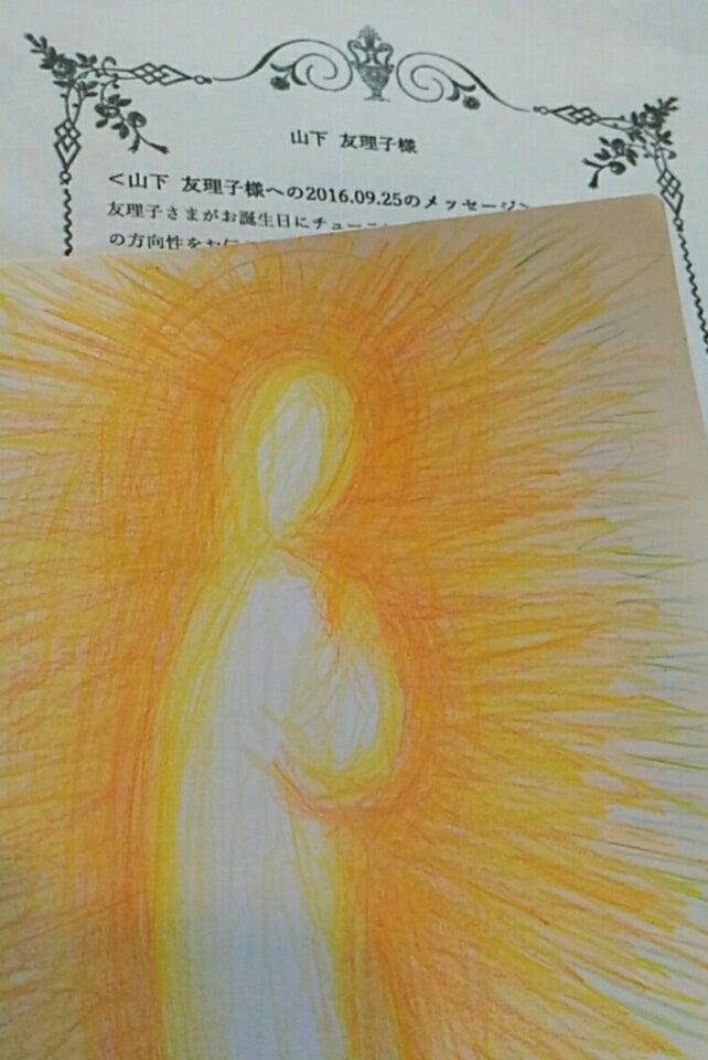 IMG_20170117_104213275.jpg