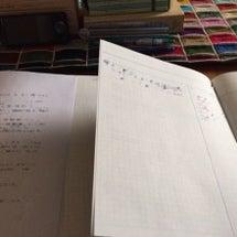 方眼ノート実践127…