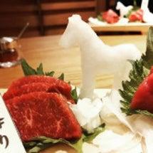 新店!桜肉の寿司、刺…