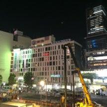 東京 渋谷 創作料理…