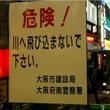 泳げる国民が多い日本…