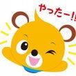 七田式『心の子育て』