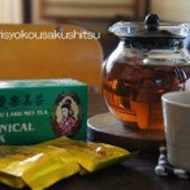 痩楽美茶で爽快。