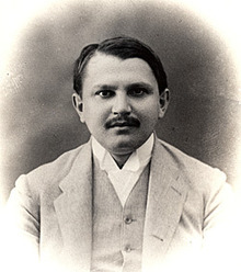Исидор Бајић-1910.jpg